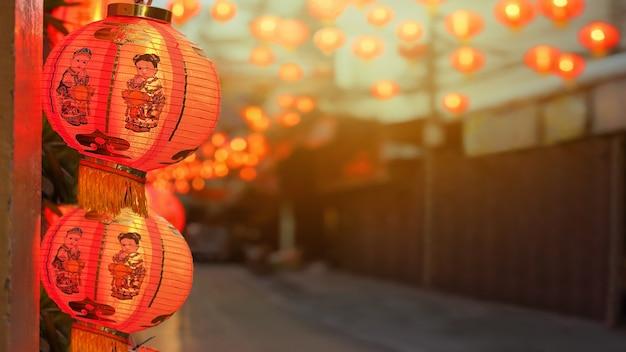 Китайские новогодние фонарики в китайском городе.