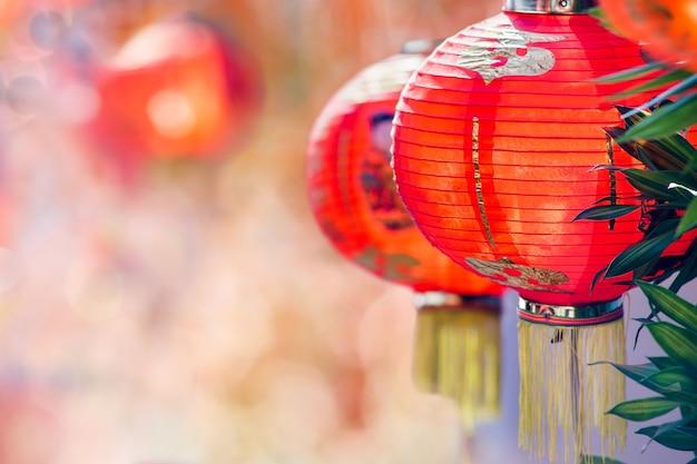 차이나 타운에서 중국 새 해 등불입니다.