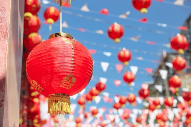 Китайские новогодние фонарики в китайском городе