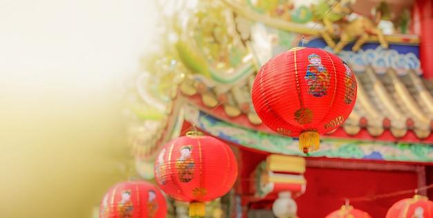中華街の中国の新年のランタン。