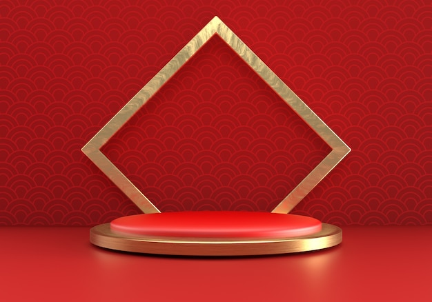 Chinese new year modern style podium with square arch