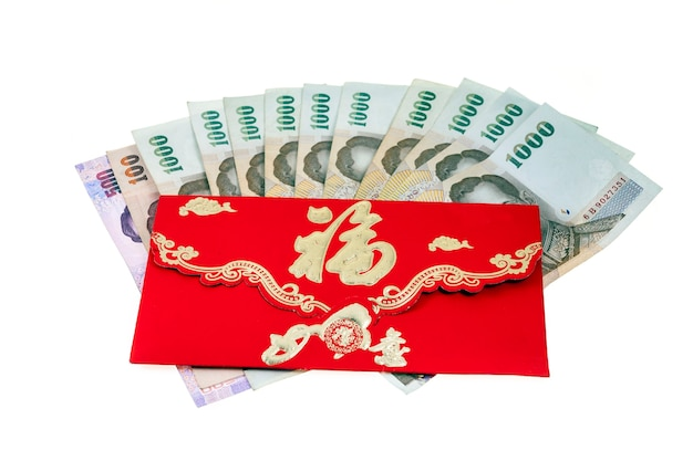Chinese new year money in red envelopes gift on white background.
