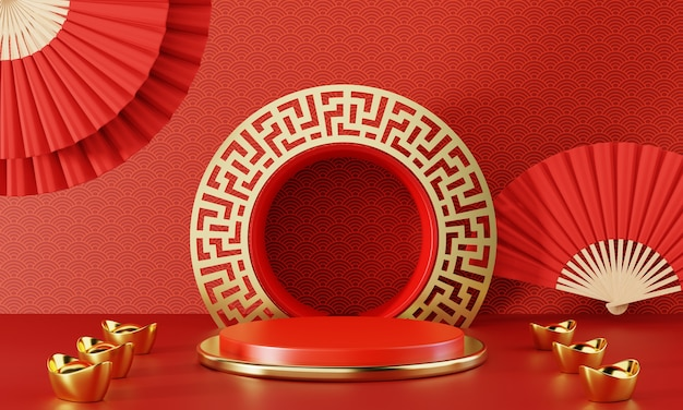 Chinese new year red podium stage with gold ingot and hand-folded fan background. chinese pattern style in middle with product presentation exhibition display backdrop. 3d illustration rendering.
