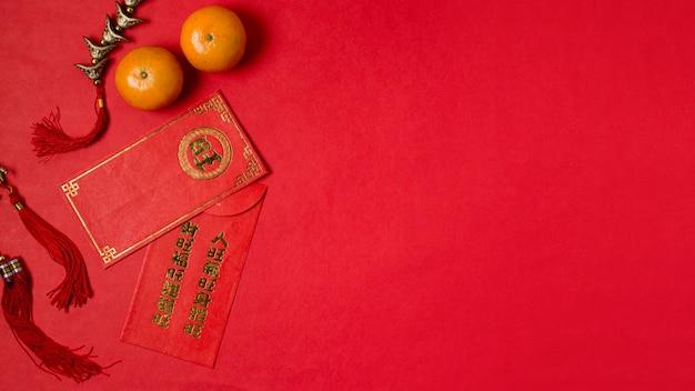 Chinese new year with mandarines