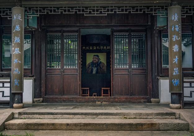 中国の古い家