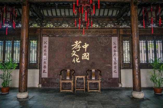 Китайский старый дом