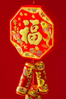 Chinese ornament the chinese word means : blessing, happiness and lucky