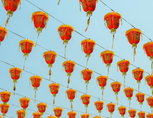 중국 붉은 초롱 (구정 장식)