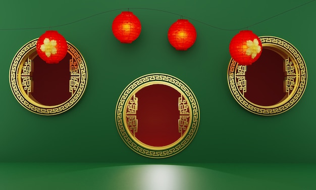Китайские три золотых ворот, украшенные зонтиками и красными фонарями на зеленом фоне