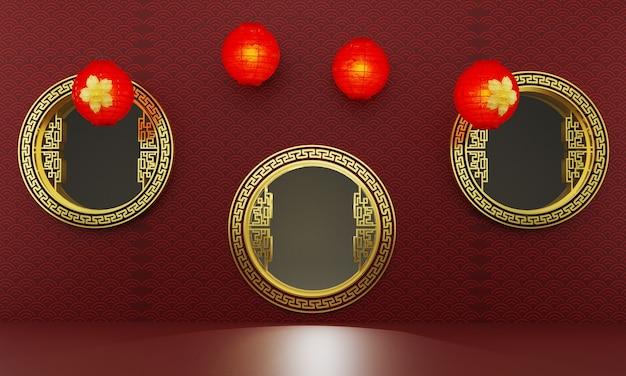 Китайские три золотых ворот, украшенные зонтиками и красными фонарями на красном фоне