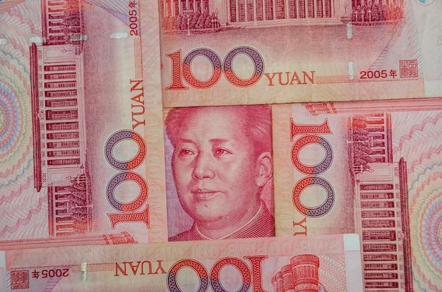 Китайский юань крупным планом