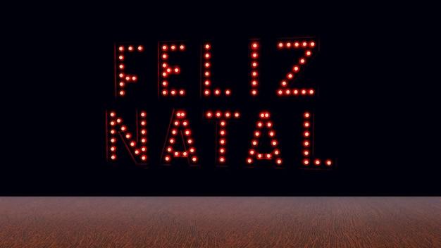 Chistmasの背景とぼやけた背景の空の木製テーブルはブラジルポルトガル語でメリークリスマスを書いた。