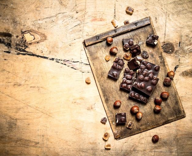 ナッツ入りチョコレート。