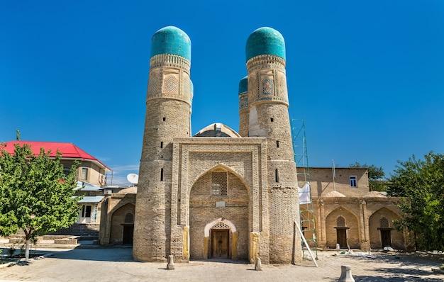 Медресе чор минор в бухаре, узбекистан. объект всемирного наследия юнеско