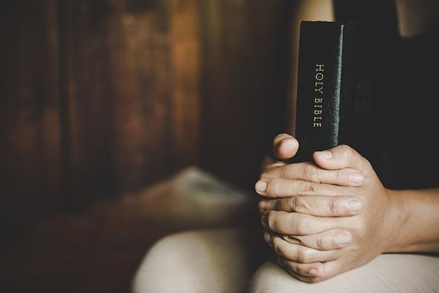 신에게 기독교 생활 위기기도.