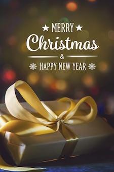 クリスマスツリーの下にギフトとクリスマスの背景。セレクティブフォーカス。休日。