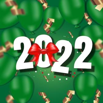 クリスマスの背景。スパークリングバルーン、キラキラゴールドの紙吹雪のクリスマスデザイン。クリスマスのポスター、グリーティングカード、バナーのウェブサイト。フラットトップビュー。