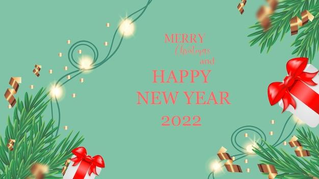 가문비나무 나뭇가지와 밝은 배경에 조명이 있는 gerlinds가 있는 크리스마스 카드. 텍스트를 위한 장소입니다. 2022년 크리스마스 카드
