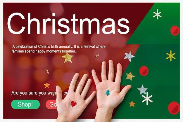 クリスマスのお祝いパーティーのクリスマスコンセプト