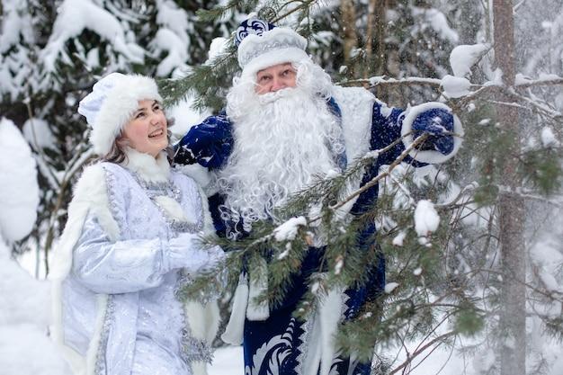 雪に覆われた森の中のクリスマスキャラクターサンタクロース(父の霜)とスネグーラチカ(雪の乙女)ジョイ