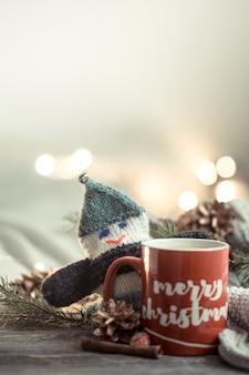 装飾品とクリスマスの構成