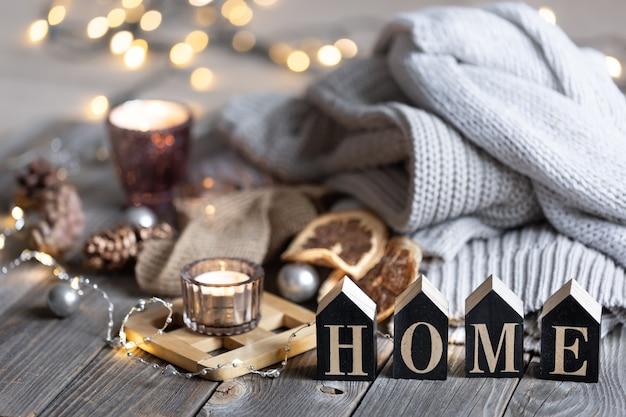 装飾的な単語の家とインテリアの詳細とクリスマスの居心地の良い背景