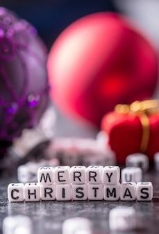 크리스마스 장식 wi 단어 메리 크리스마스