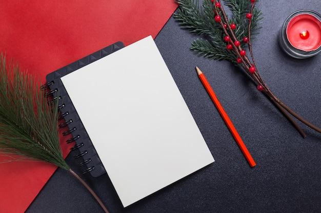 グリーティングカードとクリスマスの装飾