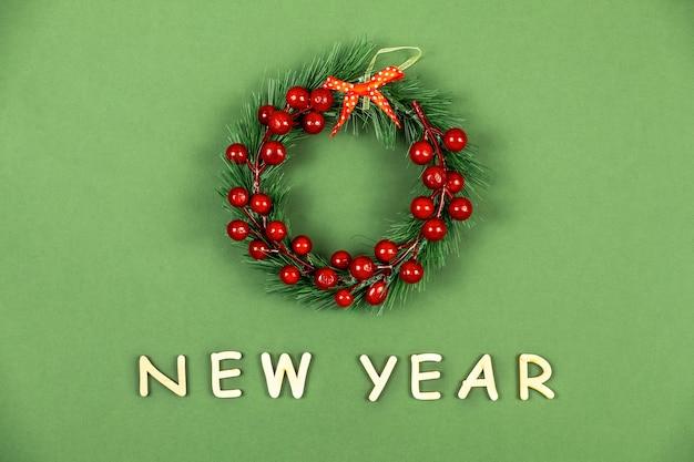 緑の背景にクリスマスの装飾的な花輪。新年の背景。上面図