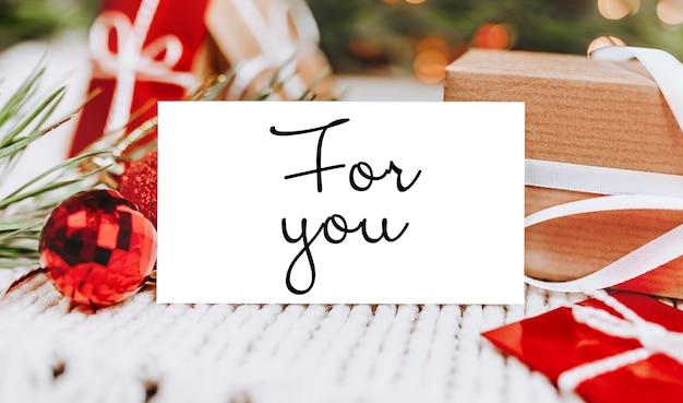 장식 크리스마스 인사말 카드