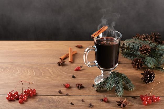 シナモンとアニスのクリスマスホットホットワイン