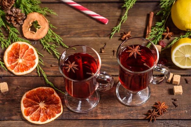 クリスマスシナモン入りホットホットワイン