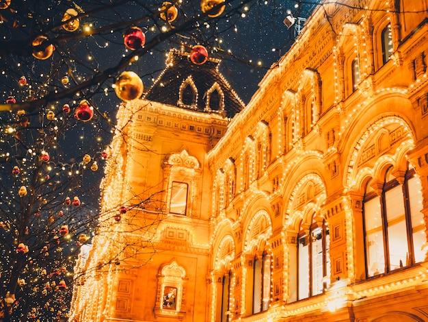 크리스마스 일 루미 네이션 및 모스크바, 러시아에서 크리스마스와 새 해의 장식. 붉은 광장