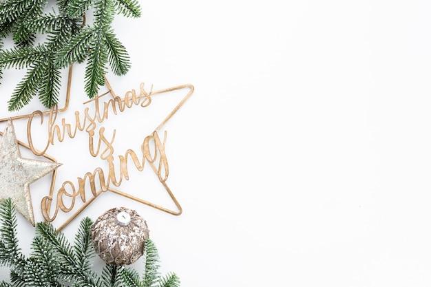 クリスマスが近づいています-ポスターやポストカードのデザイン。新年、クリスマス、挨拶のバレンタインデーの概念。