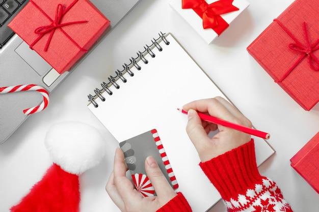 クリスマスオンラインショッピングフラットレイノートブック鉛筆付きショッピングリストクレジットカードノートパソコン