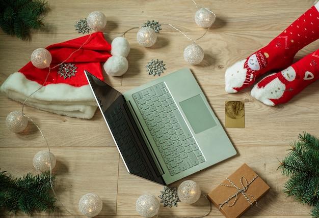 プレゼントのクリスマスオンラインショッピング