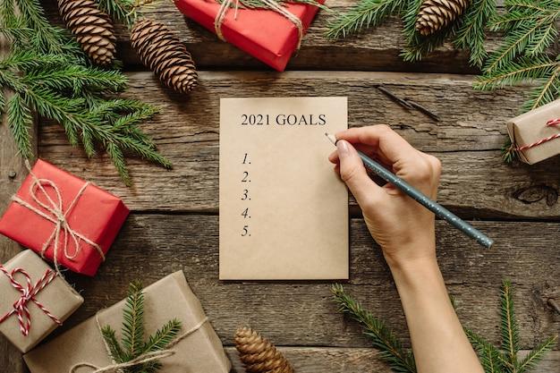 크리스마스 또는 새해 장식 및 2021 목표와 노트북.