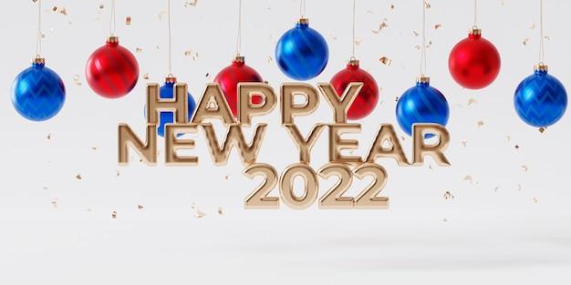 クリスマスまたは年末年始の背景、金色の「happy new year 2022」の文字、赤と青のつまらないもの、3dレンダリング
