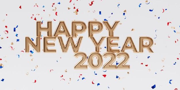 クリスマスまたは年末年始の背景、紙吹雪、3dレンダリングで金色の「明けましておめでとうございます2022」の手紙