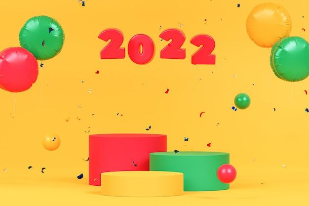 表彰台または台座のあるクリスマスまたは年末年始の背景、紙吹雪と気球のある赤い2022番号、3dレンダリング