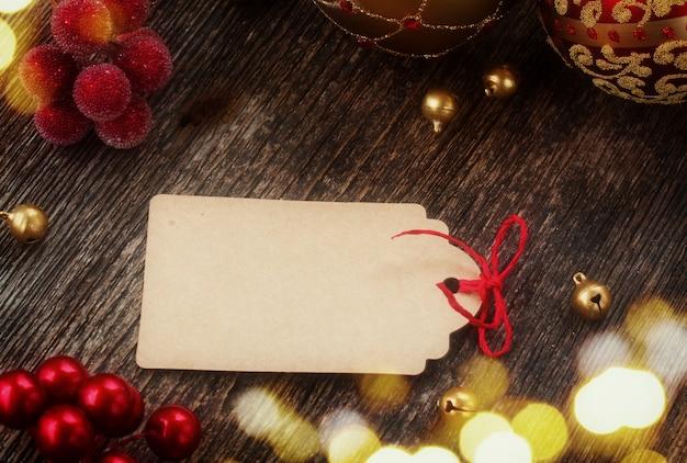クリスマスの紙タグ