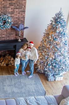Christmas photo family at home