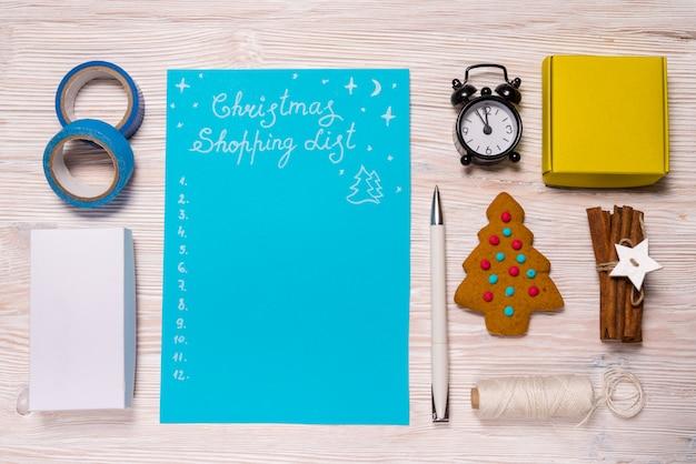 Список рождественских покупок