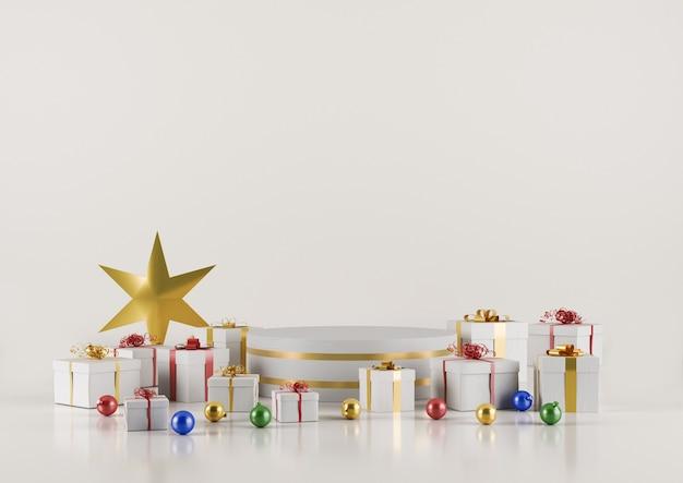 プラットフォームとギフト付きのクリスマススタジオのインテリア。スタンド、表彰台、商品の台座。