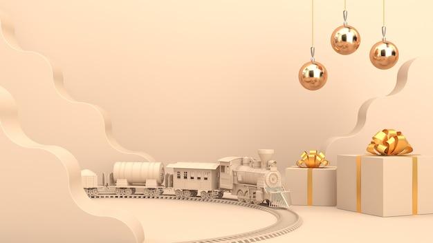 Елочный игрушечный поезд и подарки в бежевых тонах