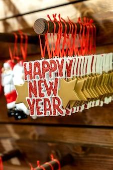 クリスマスツリーの装飾テキスト新年あけましておめでとうございますクリスマスマーケットのインテリアデザイン