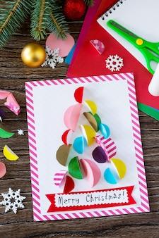 クリスマスツリーグリーティングカード子供のための子供たちの創造性工芸品の手作りプロジェクト