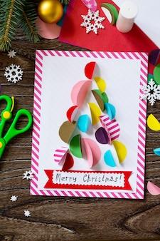 크리스마스 트리 인사말 카드 어린이를위한 어린이 창의력 공예의 수제 프로젝트