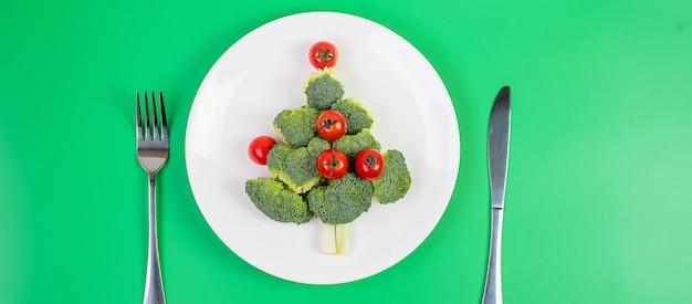 야채로 만든 크리스마스 트리