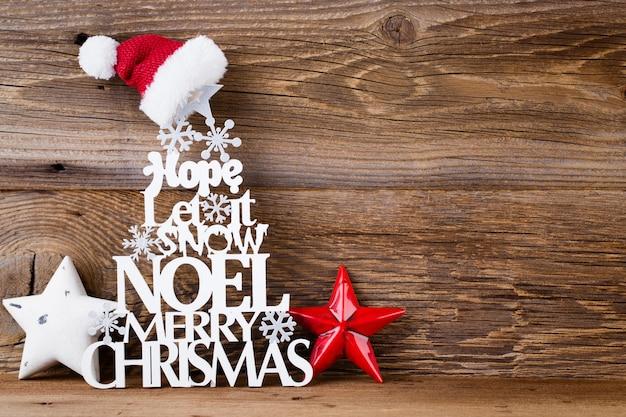 クリスマスツリー、ノエルの願い、手紙のトウヒ。